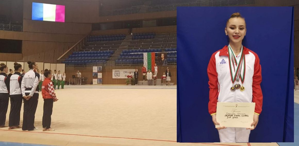 "Gimnasta Denisa Stoian, 5 medalii obţinute la Turneul Internaţional ""Prize of Queen Margarita""!"