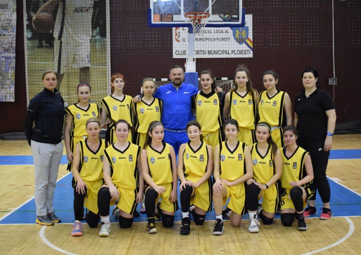 """Echipa de baschet fete """"U16"""" luptă în Capitală pentru calificarea la Turneul Final!"""