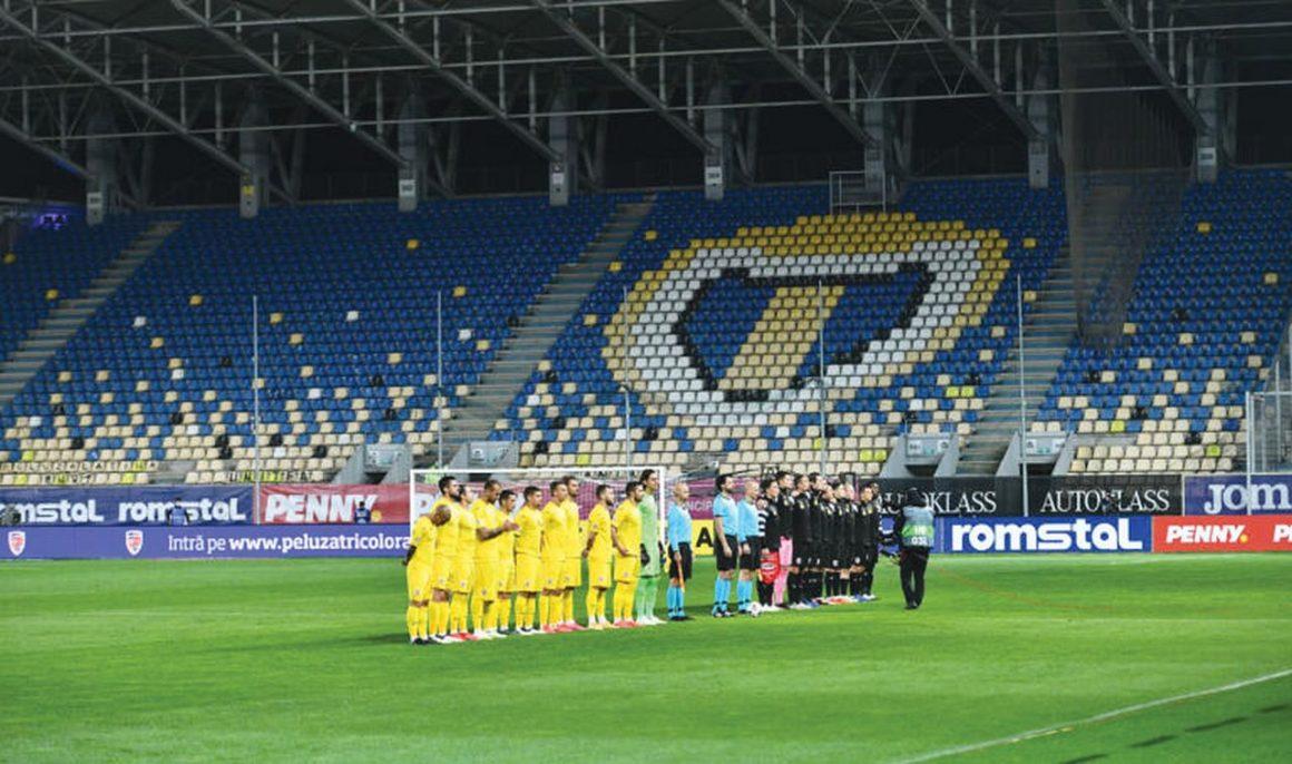 """""""Tricolorii"""" se întorc pe arena """"Ilie Oană"""" pentru meciul amical cu selecţionata Georgiei!"""