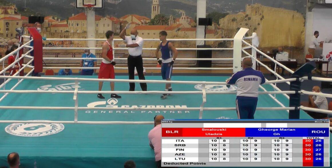 """Box: Marian Ghinoiu, eliminat în """"optimile"""" Campionatului European de Tineret"""